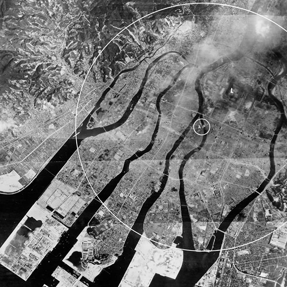 HIROSHIMA_AFTER_AERIAL_Newsletter.jpg